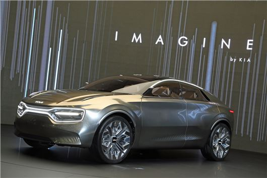 All Electric Concept Car Imagine By Kia Centrepiece Of Kia Stand At