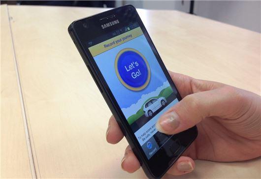 Aviva launches insurance-saving app | | Honest John