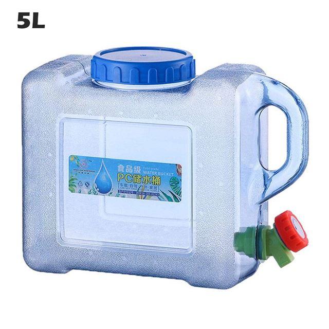 The Caravan Supermarket Folding Water Carrier