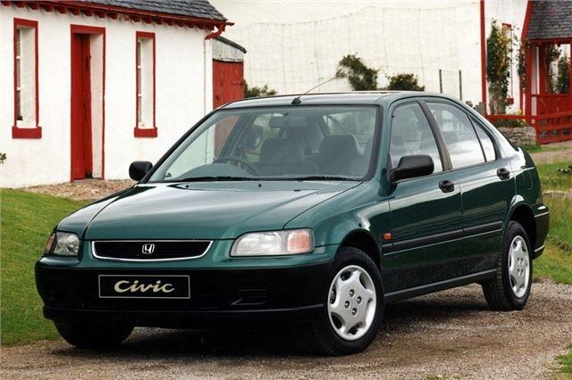 Captivating Honda Civic (1995   2000)