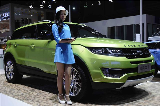 """New Range Rover >> Top 10: Chinese """"copy and paste"""" cars 