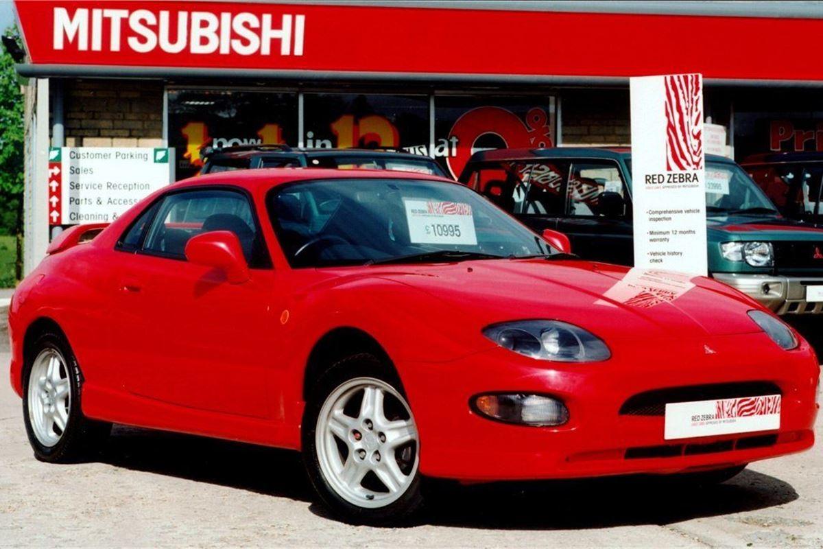 Mitsubishi fto 1996 car review honest john for Garage mitsubishi paris