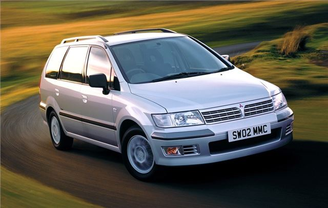 New, Used & Secondhand Cars MITSUBISHI SPACE WAGON (2005
